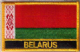 Flag Patch - Belarus 09